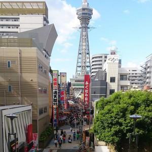 飛田新地の場所は通天閣や新世界の近く!